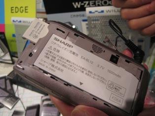 ウィルコムのW-ZERO3の裏側写真
