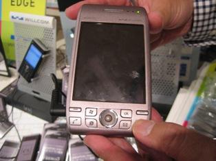 ウィルコムのW-ZERO3の画面部分の写真