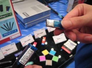 アイオープラザのボールペン一体型USBフラッシュメモリーのメモリー部分写真