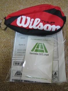 テニス365のノベルティ写真
