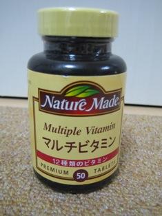 大塚製薬の試供品‐3