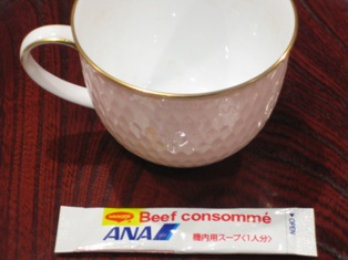 ANAの機内食スープスティックの写真