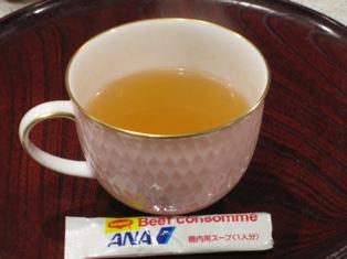 ANAの機内食スティックビーフコンソメスープ