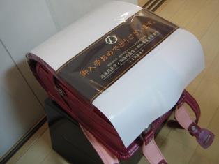 土屋鞄製造所のランドセル