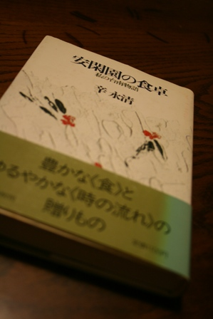 20081009 001