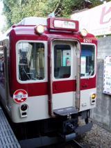 20110103 015