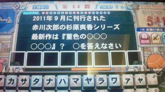 110922_200020.jpg