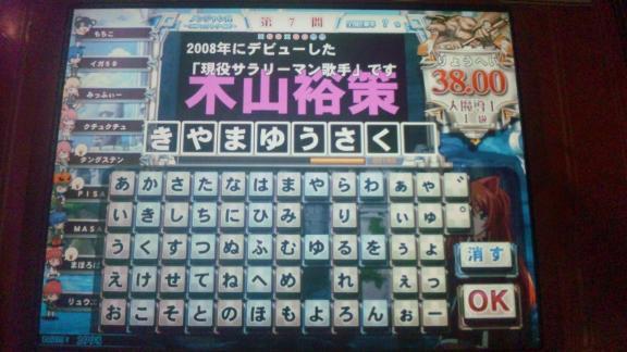 111009_210101_convert_20111025222321.jpg