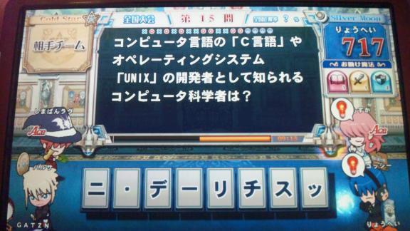 111218_145029.jpg