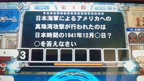 111223_165932.jpg