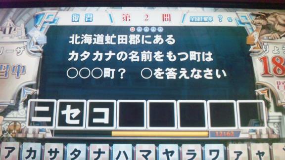 120101_171532.jpg