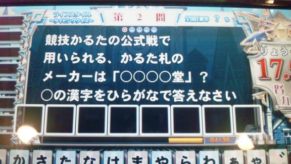 120107_172613.jpg