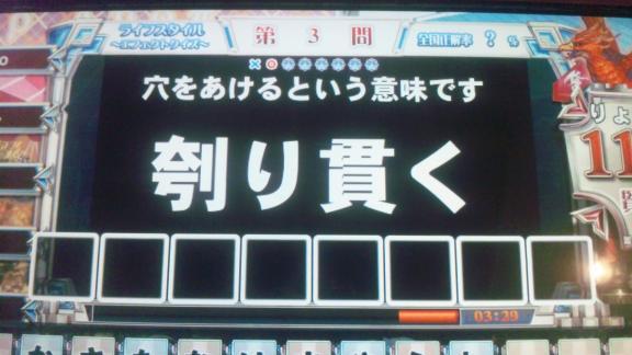 120116_205001.jpg