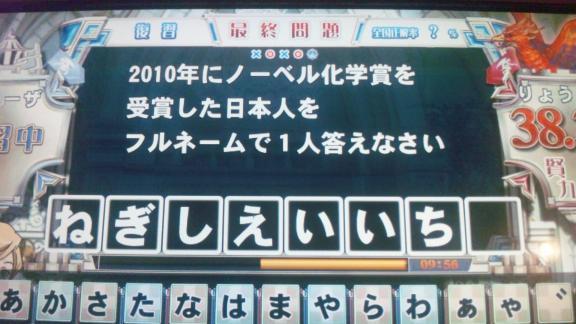 120116_210257.jpg