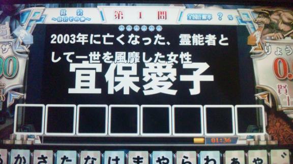 120117_233442.jpg