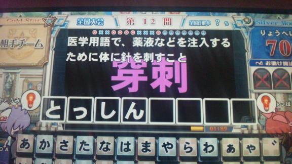 120120_150314.jpg