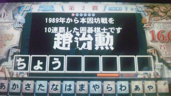 120120_161815.jpg