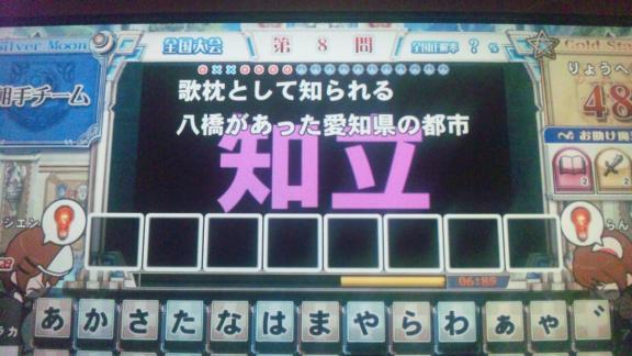 120120_162314.jpg