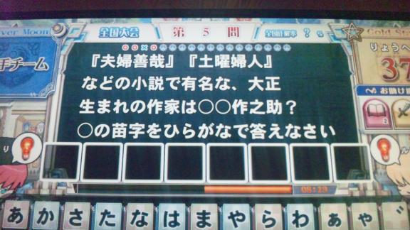 120120_164450.jpg