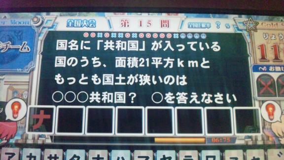 120120_164839.jpg
