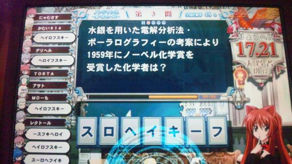 120201_234324.jpg