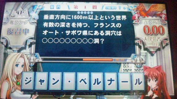 120206_150537.jpg