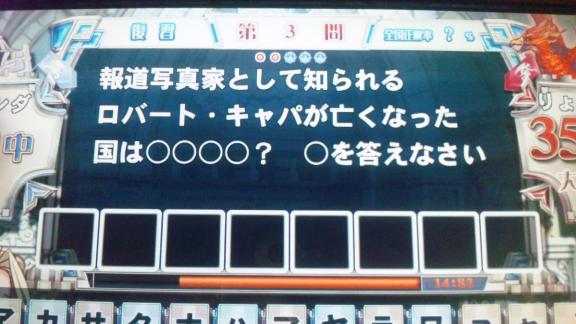 120206_150559.jpg