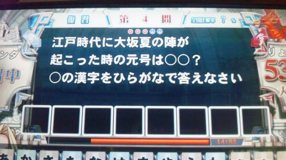 120206_150613.jpg