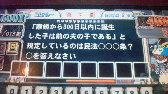 120206_185114.jpg