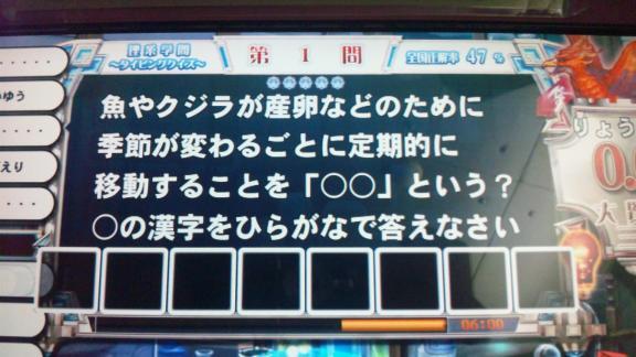 120210_143215.jpg