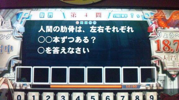 120210_151536.jpg