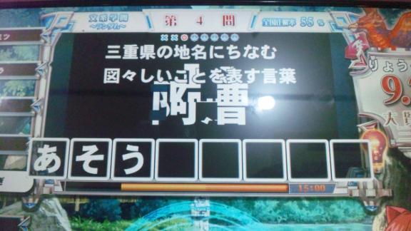 120210_230140.jpg