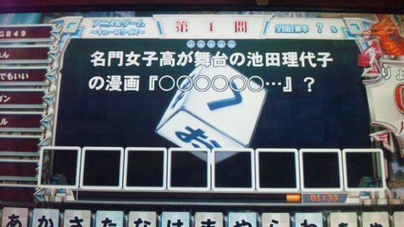 120211_002127.jpg