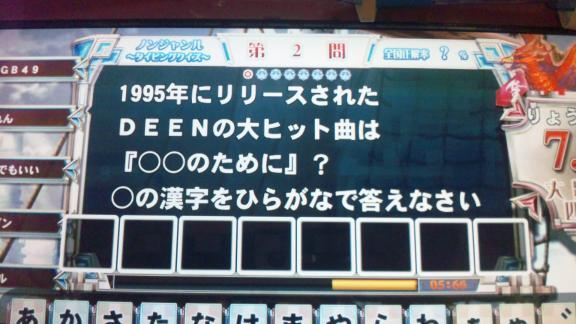 120211_002610.jpg