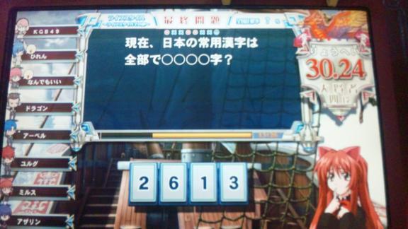 120211_002808.jpg