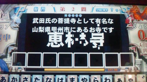 120213_155547.jpg