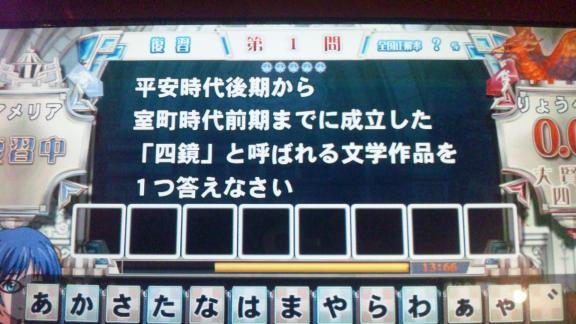 120213_155647.jpg