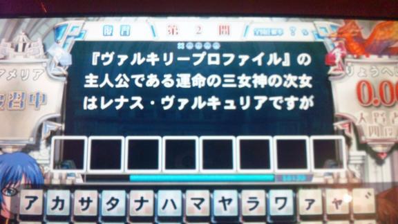 120213_155829.jpg