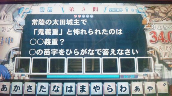 120213_180639.jpg