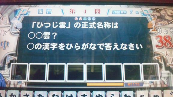 120213_180757.jpg