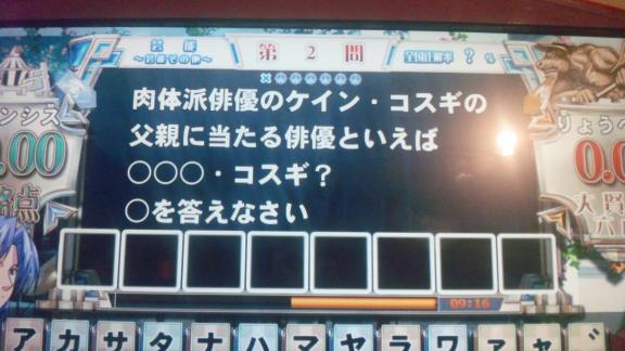 120216_220014.jpg