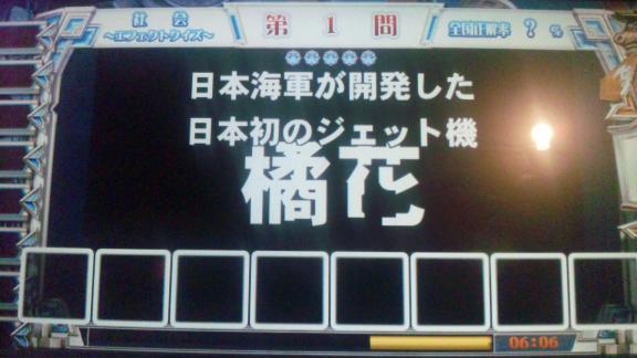 120216_220149.jpg