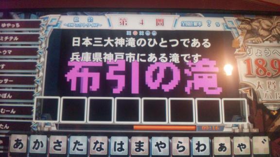 120216_220242.jpg
