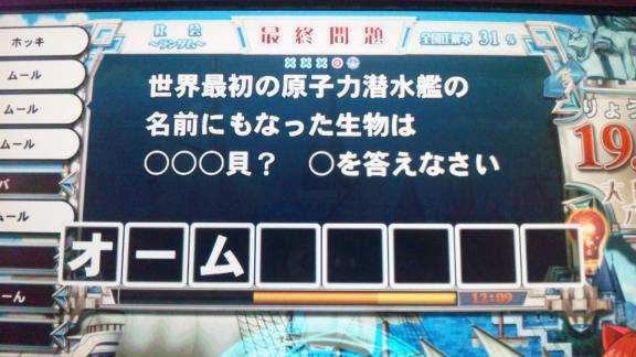 120310_200108.jpg