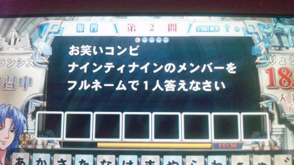 120314_111734.jpg
