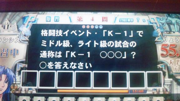 120314_111758.jpg