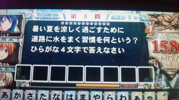 120314_174141.jpg