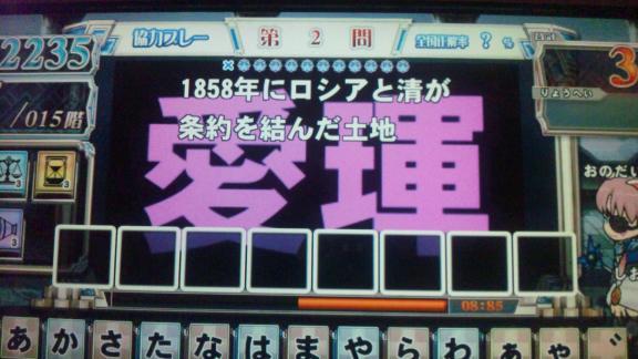 120314_181732.jpg