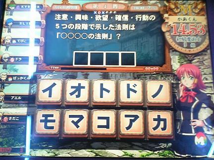 Image013_20111124091612.jpg