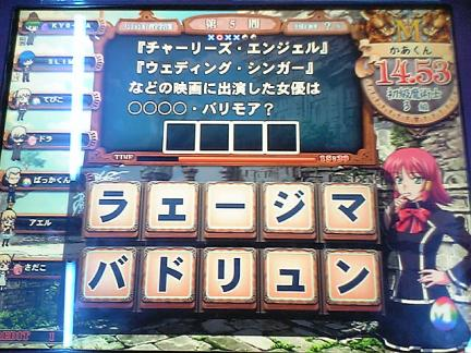 Image014_20111124091612.jpg